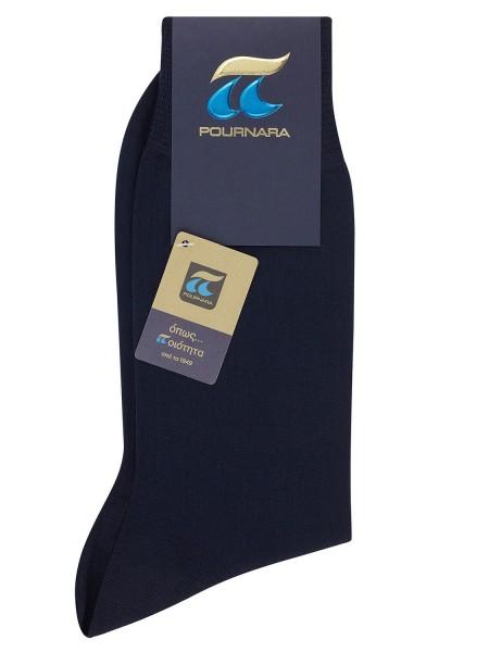 POURNARA Ανδρικές Μερσεριζέ Βαμβακερές Κάλτσες - Κλασική #110-15 Μπλε
