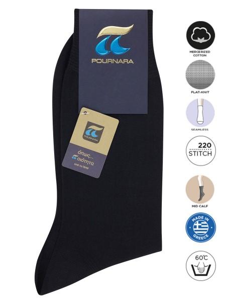 POURNARA Ανδρικές Μερσεριζέ Βαμβακερές Κάλτσες - Κλασική #110-19 Μαύρο