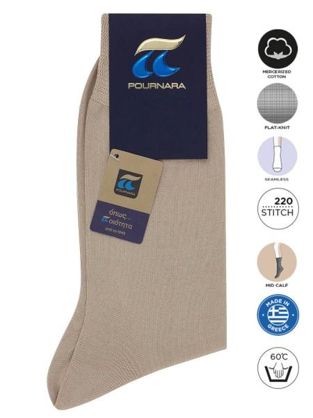 POURNARA Ανδρικές Μερσεριζέ Βαμβακερές Κάλτσες - Κλασική #110-52 Μπεζ Ανοικτό