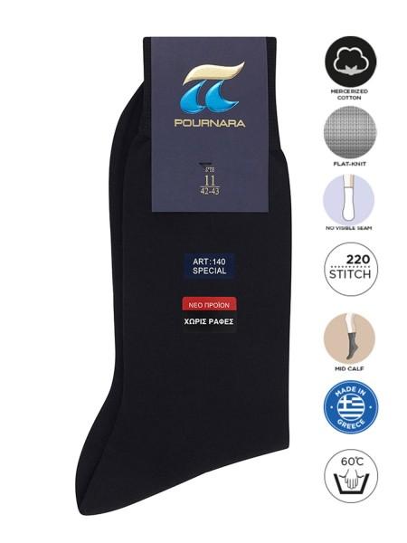 POURNARA Ανδρικές Μερσεριζέ Βαμβακερές Κάλτσες - Χωρίς Ραφές- Λεπτή πλέξη #140-19 Μαύρο
