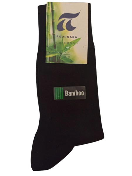 POURNARA Ανδρικές Κάλτσες Bamboo #148-19 Μαύρο