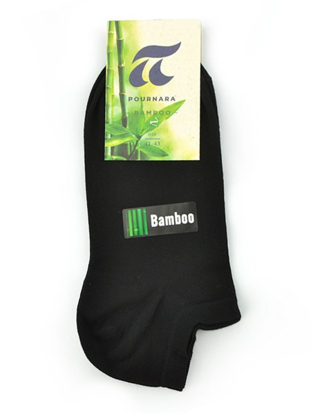 POURNARA Κάλτσες Κοφτές Bamboo #248-19 Μαύρο