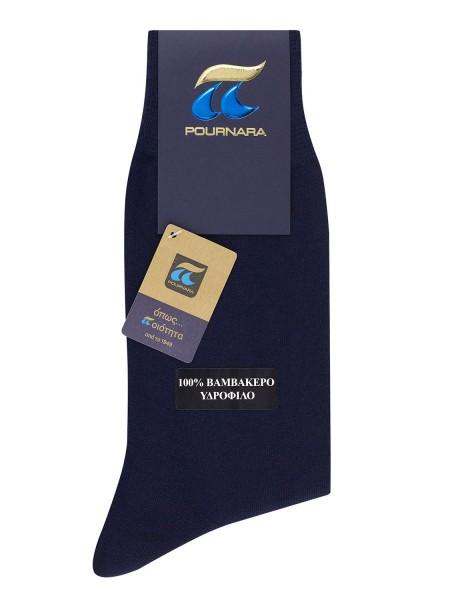 POURNARA Ανδρικές Υδρόφιλες Βαμβακερές Κάλτσες - Κλασική #320-15 Μπλε