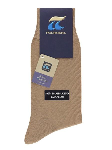 POURNARA Ανδρικές Υδρόφιλες Βαμβακερές Κάλτσες - Κλασική #320-16 Μπεζ
