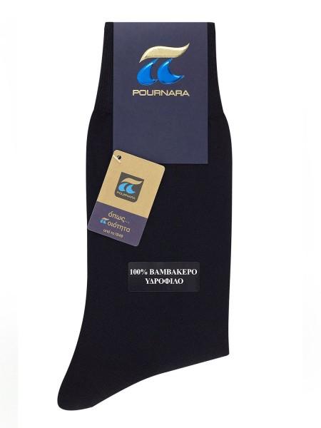 POURNARA Ανδρικές Υδρόφιλες Βαμβακερές Κάλτσες - Κλασική #320-19 Μαύρο