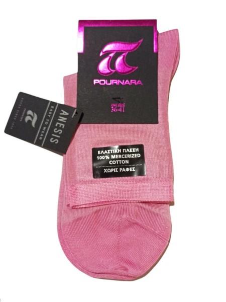 POURNARA ANESIS Γυναικείες Κάλτσες 100% Βαμβάκι Μερσεριζέ #840-134 Ροζ Μεσαίο