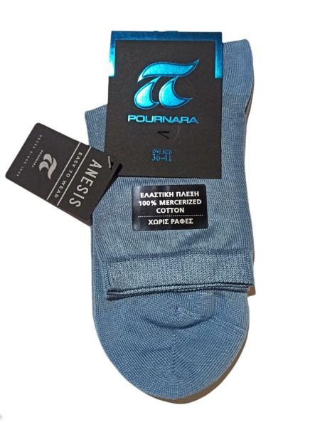 POURNARA ANESIS Γυναικείες Κάλτσες 100% Βαμβάκι Μερσεριζέ #840-37 Σιέλ Ράφ